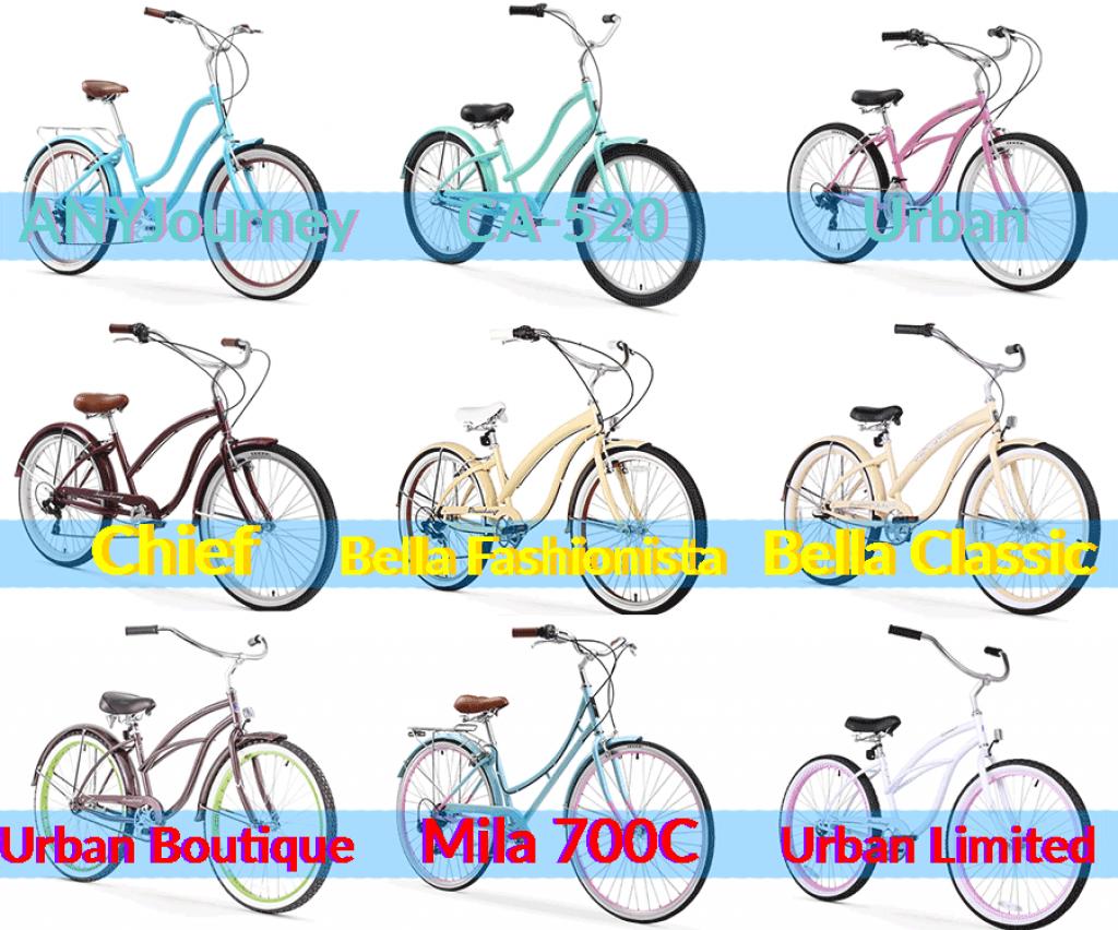 firmstrong women's cruiser bikes