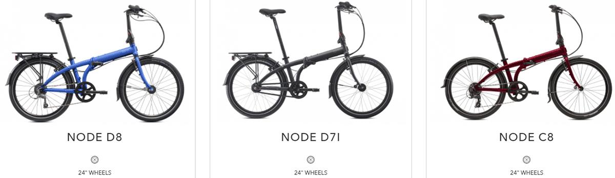 tern node bikes