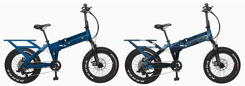 QuietKat folding bike Voyager