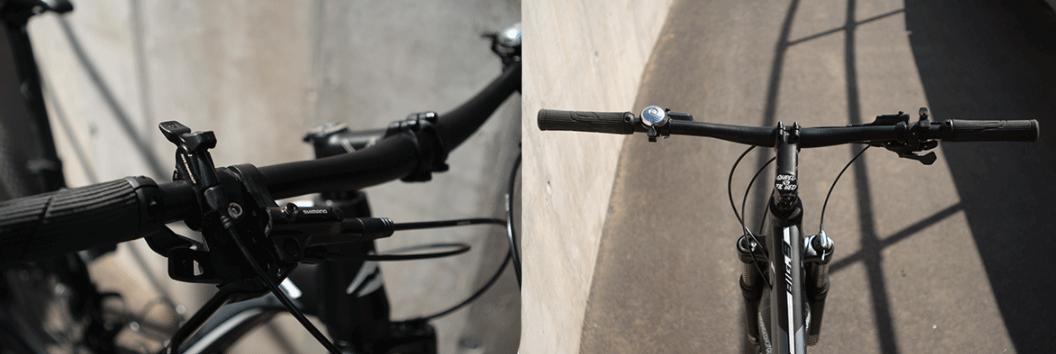 merida bike cockpit