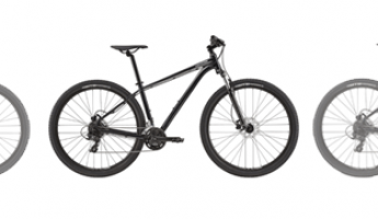 Cheap Mountain Bikes