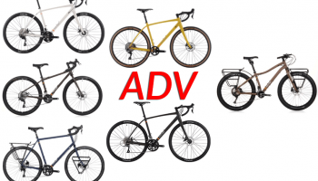Co-op Cycles ADV Series – Best Value Touring Bikes in 2020