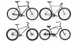 Best Single-Speed / Fixie Bikes of 2021