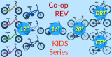 Co-op Cycles REV – Kids' bikes full overview